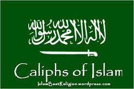 caliphsOfIslam