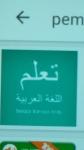 1=Aplikasi Pembelajaran Bahasa Arab
