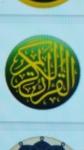 3=Quran Bahasa Melayu