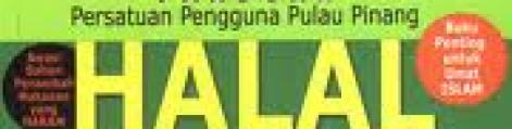 cropped-panduancap-halalharam.png