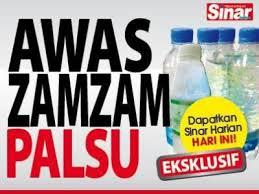 ZAM-ZAMPALSU