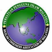 logoterbaikpersatuanpenggunaISLAMmalaysia