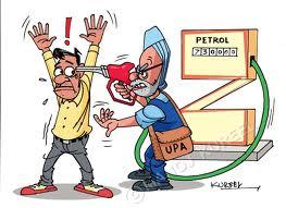 peniaga petrol rompak