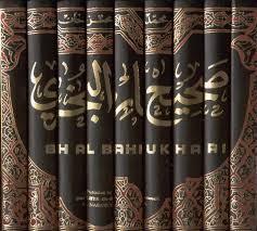 SHAHIH BUKHARI BOOKS