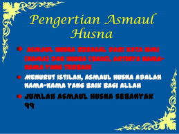 the meaning of Asmaul Husna